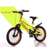 High Quality Cheap Kids Bikes Children Mountain Bicycle