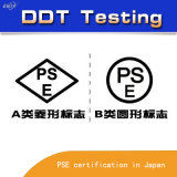 PSE Certification and Test for Electronic Products