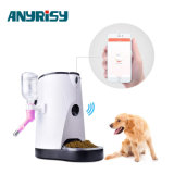 APP Wireless Connectiong Infrared Camera View Pet Feeder for Dog Feed