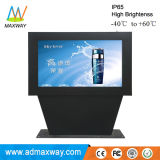 70 Inch IP65 Waterproof All Weather Outdoor LCD Advertising Screen (MW-701OT)