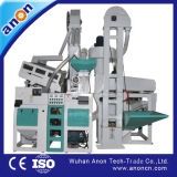 Anon Professional Manufacturer Small Space Rice Milling Machine