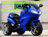 Hot Seling New Model Baby Electric Ride on Motorcycle