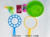 Bubble Water Fun Party Bubble Maker Set Blow Bubble Toy