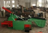 Metal Car Scrap Aluminium Can Hydraulic Baler Machine