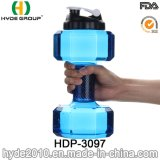 Portable BPA Free 2.2L PETG Plastic Dumbbell Water Bottle