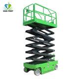 3m-14m Small Drivable Hydraulic Mobile Aerial Platform Scissor Lift Construction