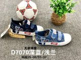Wholesale Vulcanized Children Shoes Rubber Outsole Kids Shoes Baby Shoes