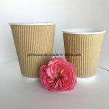 Hot Cafe Brown Kraft 8oz Ripple Paper Cups