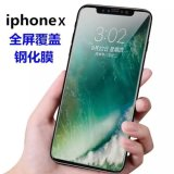 New Model Mobile Screen Protector for iPhone X Tempered Glass