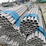 Chinese Supplier Stainless Steel Chimney Pipe/Tube