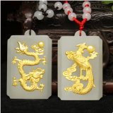 Gold Jade Dragon and Phoenix Matching Pieces