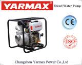Yarmax Air Cooled Diesel High Pressure Water Pump at Best Price Ymdp15h