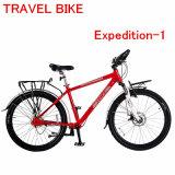 Travel/ Trek/ Tour Bicycle Parts Shimano Inner 7 Speed Hub