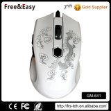 Custom Pattern LED Backlit Optical White Gaming Mouse