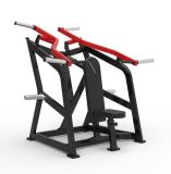 Plate Loaded Dual-Track Seated Shoulderpress Machine (#82002)