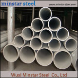 Mill Price! Wholesale Seamless 316 Stainless Steel Pipe Price Per Kg