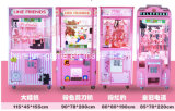 Wholesale Cheap Toy/Doll Crane Claw Game Machine Could Be Customized