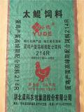 Agricultural Packaging Fertilizer PP Woven Bag GSM Material Feed Bag Chemical Bag Fertilizer Bag
