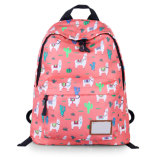 Leisure Digital Print Flower Nylon fashion Campus Girl Bag Student Cute Mini Backpack (RS-HK2)