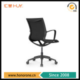 Modern Ergonomic Executive Swivel Computer Mesh Office Training Chair