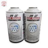 Empty R134A Refrigerant Car Care Can Metal Tin Can Aerosol Can