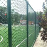 Chain Link Fence Fence Panel Temporary Fence