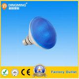 PAR38 Warm Light Long Life Indoor Halogen Lamp