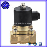 China Manufacturer 2W Cheap Electric DC 12V Brass Solenoid Water Valve