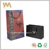 Wholesale Custom Made Paper Bag Manufacturer