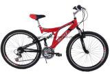 Worthy Wholesale 26 Inch 21 Speed Steel Mountain Bike\MTB