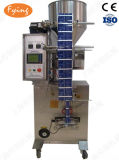 Back Seal Vertical Packaging Machine for Food with Ce