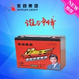 E-Bike Battery Long Service Life 12V20ah Gel Battery for Electric Bike Battery
