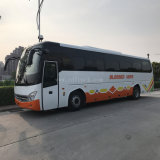 HOWO Shaolin China 12m 60seats 58 59 61 62 63 64 65 Seats Tour Sighseeing Luxury Sleeper City Coach Bus