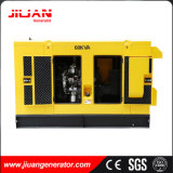 60kVA Silence Diesel Generator Factory Direct Good Price for Sale (CDP60kVA)