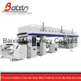 High Speed Paper / Plastic Film Dry Laminating Machine 150m/Min