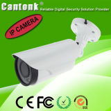 Security CCTV Web IP Bullet Camera
