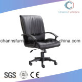 Modern Furniture Office Black Leather Chair with Swivel Base