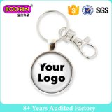 Custom Enamel Zinc Alloy Charm Keychain for Gift