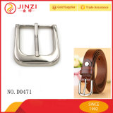Fashion Custom Metal Belt Buckles for Handbag Hardware