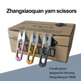 Wholesale Thread Cutter with The Best Quality Cloth Scissors Household Scissors