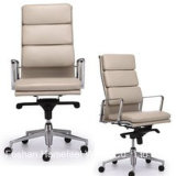 Classical Design Leather Swivel Executive Office Boss Chair (HF-B1HP5)