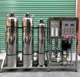 Hot Sale Water Purifier Machine Price 1000 Lph RO System Equipment Machine