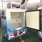 Small Ice Merchandiser Ice Freezer