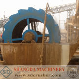 Sand Washer, Washing Machine