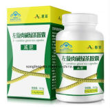 High Quality Fat Burner Slim Fast L-Carnitine Green Tea Slimming Capsules