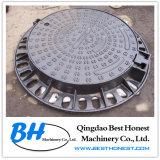 Manhole Cover (Manhole)