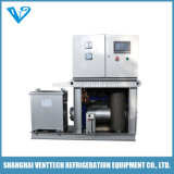 Customized High Quality Laser Water Chiller