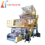 3layers Co-Extrusion ABC Film Blowing Machine for Greenhouse Film
