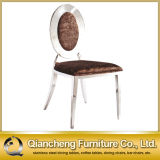 Most Popular Stainless Steel Dining Chair