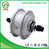 CZJB-92Q 36V 250W Front in-Wheel Electric Bike Geared Motor